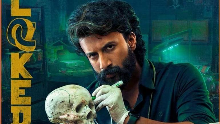 Telugu Web Series About Doctors